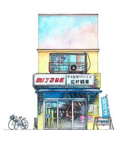"""This illustration, fifth in the """"Tokyo Storefront"""" series actually combines two interesting bicycle shops I found during my explorations of the city. One, already featured in the """"Bicycle Boy"""" series is located at the Kagurazaka shopping street and..."""