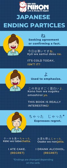 Best how to study vocabulary words japanese phrases ideas Japanese Verbs, Japanese Grammar, Japanese Phrases, Japanese Kanji, Japanese School, Language Study, Learn A New Language, German Language, Spanish Language