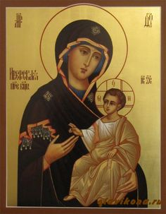Orthodox Icons, Sacred Art, Ikon, Religion, Baseball Cards, Virgin Mary, Movie Posters, Image, Beautiful