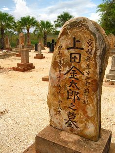Broome , Western Australia Japanese Cemetery. | Flickr - Photo Sharing!