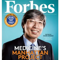 Patrick Soon-Shiong, the richest doctor in the history of the world. Medicine's Manhattan Project: Can The World's Richest Doctor Fix Health Care? (via Forbes, Sepember 29, 2014)