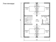 Tiny House, House Plans, Floor Plans, How To Plan, Architecture, Sims 4, Iphone Wallpaper, Places, Clothes