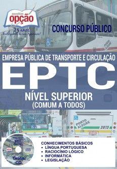 Apostilas preparatórias do Concurso da Empresa Pública de Transporte e Circulação de Porto Alegre - EPTC 2016 / 2017, Cargos Agente Administrativo, Agente de Apoio Administrativo, Agente de Atendimento ao Público, Comum aos Cargos de Nível Superior, e aos Cargos de Nível  Médio e Técnico. Para formação de Cadastro de Reserva, com remuneração inicial de R$ 1.844,32 a R$ 7.023,89. As inscrições vão de 07 de novembro a 08 de dezembro pelo site da organizadora - ckmservicos.com.br . A prova está…