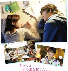Ao Haru Ride Live Action Movie Anteprime Previews