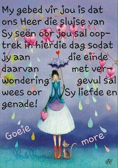 Good Morning Good Night, Day For Night, Good Morning Images, Good Morning Quotes, Evening Greetings, Good Night Greetings, Daily Thoughts, Positive Thoughts, Lekker Dag