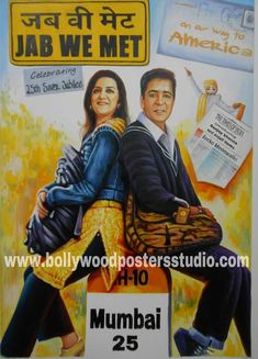 custom indin bollywood posters jab we met Bollywood Posters, Poster Maker, Online Posters, Unique Words, Indian Movies, Old Movies, Beautiful Paintings, Hd Photos, Friends Forever