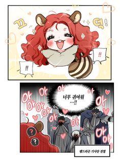 Cute Manga Girl, Cool Anime Girl, Kawaii Anime Girl, Anime Art Girl, Anime Dad, Chica Anime Manga, Anime Couples Manga, Cute Anime Coupes, Manga English