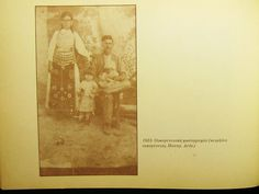 """Livanates 1923  """"Family Portrait"""" Greek Costumes, Greeks, Family Portraits, America, Board, Movie Posters, Painting, Family Posing, Film Poster"""