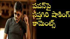 Saptagiri Shoking Comments On Pawan | Saptagiri Scenes| పవన్ పై సప్తగిరి...