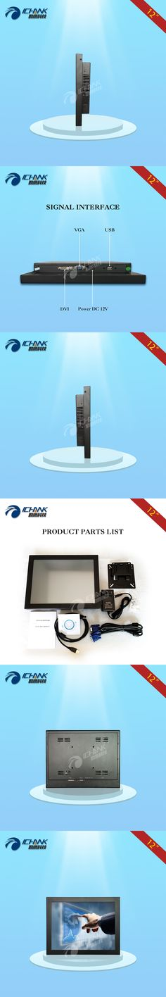 B120TC-DUV/12 inch Wall-mounted metal case industrial touch monitor/12 inch 1024x768 DVI HD interface LCD touch screen display;