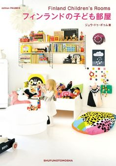 Edition Paumes: Children's rooms Finland: Book