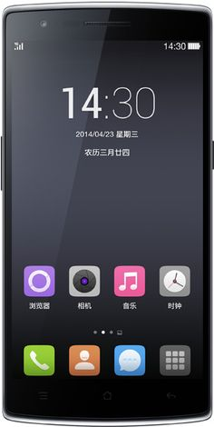 OnePlus One 64G White Cell Phone