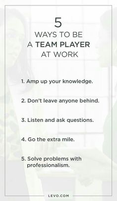 5 Ways To Be A Team Player At Work. Make yourself valuable to your team! Player Quotes, Team Quotes, Teamwork Quotes, Leadership Quotes, Sport Quotes, Quotes Quotes, Team Motivation, Team Building Quotes, Office Quotes