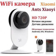WiFi камера Xiaomi Ants Xiaoyi