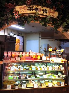 Jiyugaoka Sweets Forest- The best way to enjoy Jiyugaoka is at a leisurely pace, with no real goal or direction.