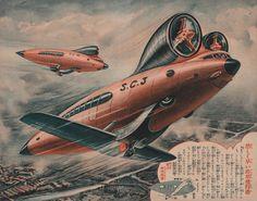 Vintage Japanese illustration