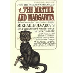 Book Jacket Poster Master & Margarita: Book jacket cover of The Master and Margarita by Mikhail Bulgakov transformed into a poster.