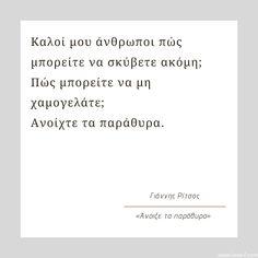 Poetry, Love, Amor, Poetry Books, Poem, Poems