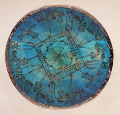 Blue Faience Bowl with Lotus Fragment (18th Dynasty, Deir el-Bahri, Egypt.