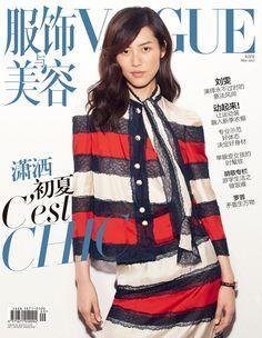 Liu Wen on Vogue China May 2017 Cover