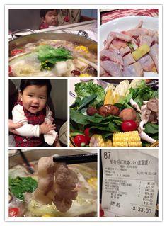 稻香 hot pot