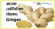 ginger Healthy Eating Habits, Healthy Life, Healthy Living, Ginger Benefits, Health Tips, Live, Food, Essen, Meals
