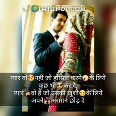 Love Shayari In Hindi (लव शायरी) Shayari On Love images Romantic Quotes In Hindi, Love Romantic Poetry, Funny Good Morning Wishes, Good Morning Love, Motivational Thoughts In Hindi, Good Thoughts Quotes, Motivational Shayari, Deep Thoughts, Happy Shayari In Hindi