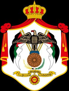 Coat of Arms, Jordan