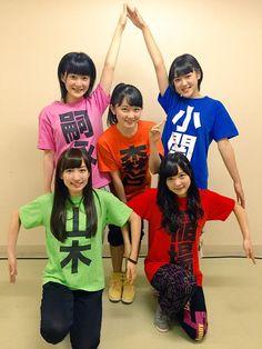 Momoko Tsugunaga Momochi Berryz Koubou Buono! 嗣永桃子 ももち Berryz工房 ベリーズ工房 ハロプロ カントリー・ガールズ Country Girls