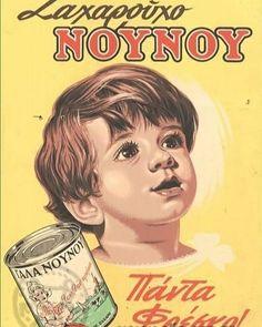 Vintage Advertising Posters, Old Advertisements, Advertising Signs, Vintage Postcards, Vintage Ads, Vintage Photos, Old Posters, Old Greek, Old Commercials