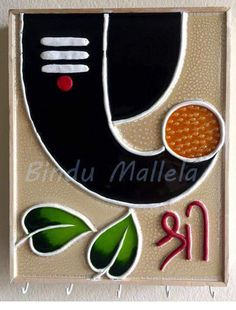 Rangoli Designs Latest, Simple Rangoli Designs Images, Rangoli Designs Flower, Rangoli Border Designs, Rangoli Ideas, Colorful Rangoli Designs, Rangoli Designs Diwali, Beautiful Rangoli Designs, Ganesha Rangoli
