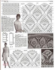 MOA 507 (27/04/2011) - Rita Ataide - Álbuns da web do Picasa