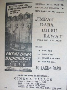 "Indonesian Old Commercials:""Empat Dara Djuru Rawat"" Movie Advertisement"