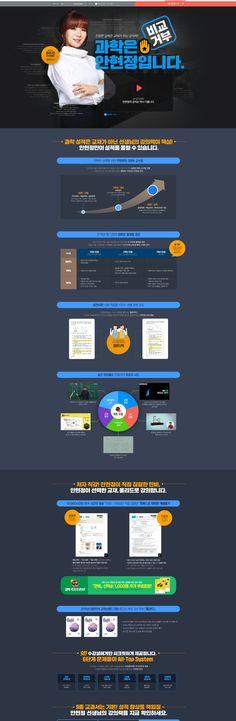 Parallax Website, Korea Design, Event Banner, Promotional Design, Web Design, Graphic Design, Event Page, Presentation Design, Banner Design