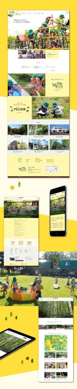 北邦学園 - IMPROVIDE Co.,Ltd.