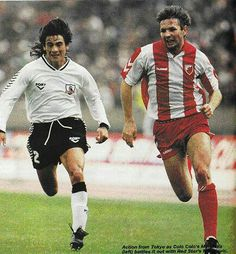 Red Star Belgrade 3 Colo Colo 0 in Dec 1991 in Tokyo. Action from the Intercontinental Cup Final.