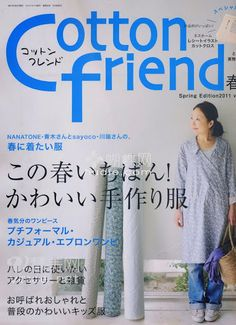 """Cover of """"Cotton Friend Spring Japanese Sewing Patterns, Sewing Patterns Free, Apron Patterns, Dress Patterns, Sewing Magazines, Japanese Outfits, Japanese Clothing, Japanese Style, Japanese Fashion"""