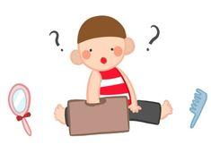 Niño jugando: ¿Que es esto?