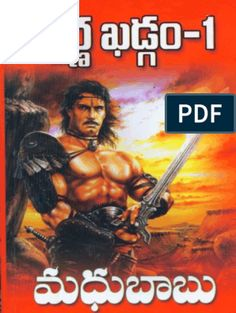Madhubabu - The Curse of KungFu Novels To Read Online, Free Books Online, Free Pdf Books, Reading Online, Free Novels, Book Sites, Detective, Shadow Shadow, Top Ten