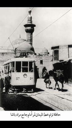 Damascus Tram