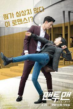Asian Drama, Movies and Shows EngSub ViewAsian Korean Drama Romance, Korean Drama List, Watch Korean Drama, O Drama, Drama Fever, Korean Drama Movies, Drama Film, Jung So Min, Asian Actors