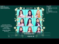 구구단 (gugudan) | Act.2 Narcissus [Full Album] - YouTube