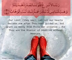 Let not our hearts deviate..