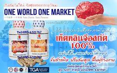 เห็ดหลินจือสกัด100% (Thai-Malaysia)