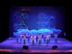 """Музыка морских глубин"" - YouTube Tap Dance, Dance Art, Zumba Kids, Youtube, Montessori, Videos, Carnival, Gift Boxes, Dance Routines"