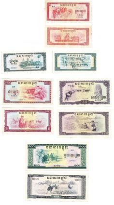 Pick 24 CAMBODIA 100 Riels 1975 AU