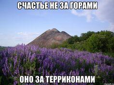 #donetsk #донецк