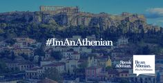 multi-news.gr - Όλες οι Ειδήσεις   [Κέρδος]: Νέα καμπάνια για την προώθηση της Αθήνας από το «Ελευθέριος Βενιζέλος»   http://www.multi-news.gr/kerdos-nea-kampania-gia-tin-proothisi-tis-athinas-apo-eleftherios-venizelos/?utm_source=PN&utm_medium=multi-news.gr&utm_campaign=Socializr-multi-news