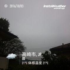 おはよーございます今朝もグレーな空 今週はまた台風に振り回されそうですね  #みんなのIT #おはよう #ohayo #群馬県 #高崎市 システムコンサルタント #gunma #takasaki