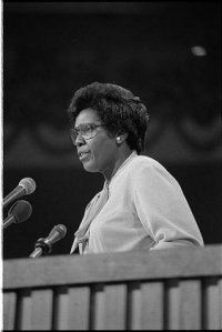 Barbara Charline Jordan (February 21, 1936 – January 17, 1996) was an American politician and a leader of the Civil Rights movement. She was the first African American elected to the Texas Senate after Reconstruction and the first southern black female elected to the United States House of Representatives. She received the Presidential Medal of Freedom, among numerous other honors. On her death she became the first African-American woman to be buried in the Texas State Cemetery.